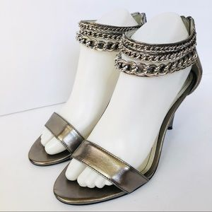 Style & Co. Silver Metallic Ankle Strap Heels